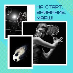 теннис нижний новгород